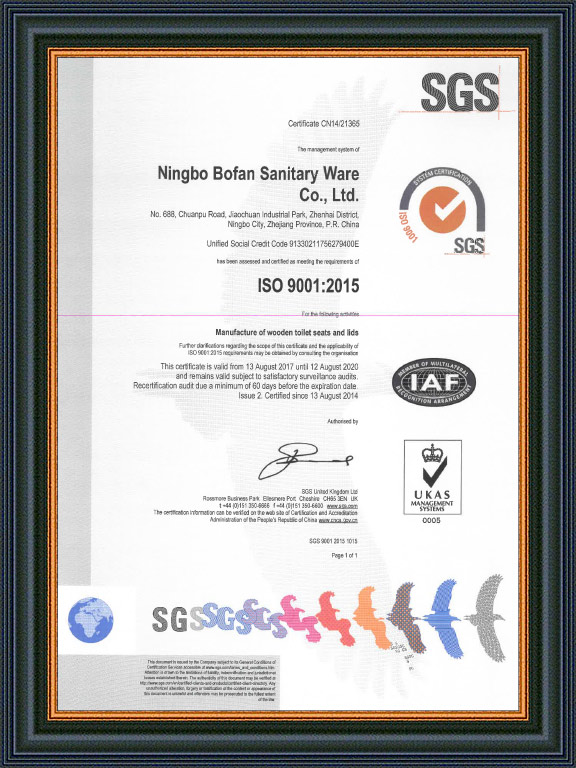 ISO9001--2015